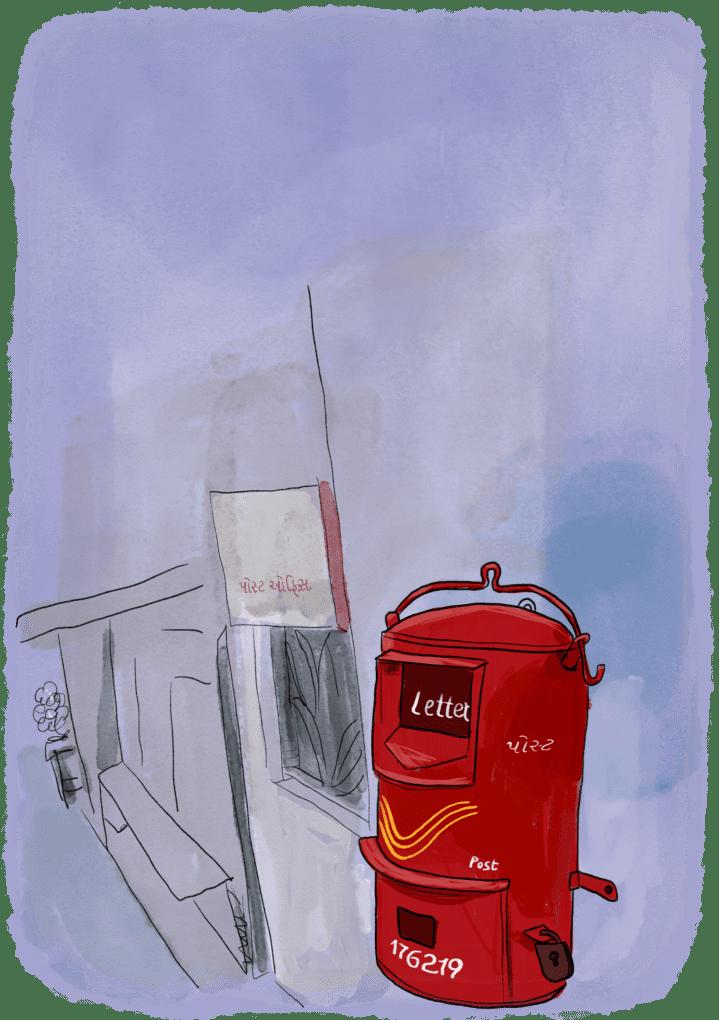 Une boite à lettres de la poste dans une rue d'Inde