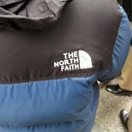 Veste North Faith