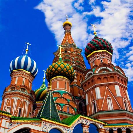 Moscou cathédrale Saint-Basile
